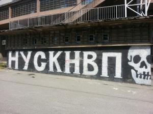 Partizan graffiti